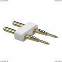 430180 Соединитель 2-штырьковый для неоновой ленты Neoled Lightstar (Лайтстар), Neoled