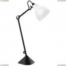 865917 Настольная лампа Lightstar (Лайтстар), Loft