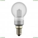 922950 Лампа галоленная G40 E14 40W 2800K DIMM Lightstar (Лайтстар), HAL