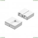 408110-1 Соединитель жесткий для ленты 5050, 12V RGB 400040-400050 408110-1 Lightstar (Лайтстар)
