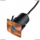 ip384328 Встраиваемый светильник в дорогу LED Ipogeo Lightstar (Лайтстар), Ipogeo