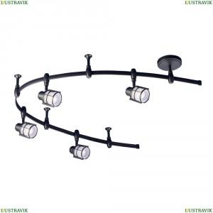 CL563141 Трековый светильник Citilux (Ситилюкс), Реймс