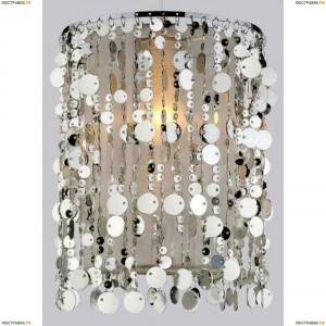 1202 Подвесной светильник Citilux (Ситилюкс), Монетки