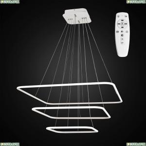 CL731K110 Подвесной светодиодный светильник Citilux (Ситилюкс), Неон