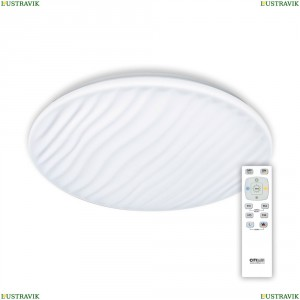 CL72040RC Потолочный светодиодный светильник с пультом ДУ Citilux (Ситилюкс), Дюна