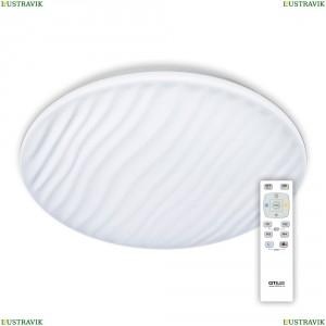 CL72060RC Потолочный светодиодный светильник с пультом ДУ Citilux (Ситилюкс), Дюна