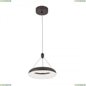 CL225115r Подвесной светодиодный светильник Citilux (Ситилюкс), Паркер Кофе