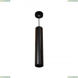CL01PB181 Подвесной светодиодный светильник Citilux (Ситилюкс), Тубус