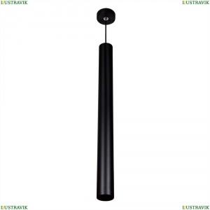 CL01PBL071 Подвесной светодиодный светильник Citilux (Ситилюкс), Тубус