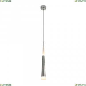 CL227010 Подвесной светодиодный светильник Citilux (Ситилюкс), Вегас