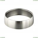 CLD004.1 Декоративное кольцо Citilux (Ситилюкс), Гамма
