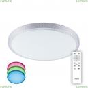 CL71880RGB Люстра потолочная светодиодная с пультом Citilux (Ситилюкс), Альпина