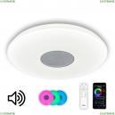CL703M61 Люстра музыкальная с Bluetooth и пультом Citilux (Ситилюкс), Light & Music