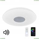 CL703M60 Люстра музыкальная с Bluetooth и пультом Citilux (Ситилюкс), Light & Music