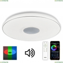 CL703M101  CL703M101 Люстра музыкальная с Bluetooth и пультом Citilux (Ситилюкс), Light & Music