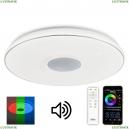 CL703M100  CL703M100 Люстра музыкальная с Bluetooth и пультом Citilux (Ситилюкс), Light & Music
