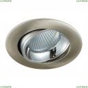 CLD001NW5 Встраиваемый светильник Citilux (Ситилюкс), Альфа