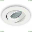 CLD001NW0 Встраиваемый светильник Citilux (Ситилюкс), Альфа