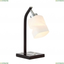 CL126812 Настольная лампа Citilux (Ситилюкс), Берта