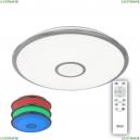 CL70380RGB Потолочный светодиодный светильник Citilux (Ситилюкс), Старлайт