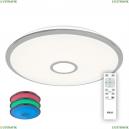 CL703100mRB Потолочный светодиодный светильник Citilux (Ситилюкс), Старлайт