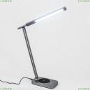 CL803052 Настольная лампа с функцией беспроводной зарядки телефонов Citilux (Ситилюкс), Ньютон