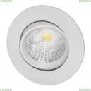 CLD0057W Встраиваемый светодиодный светильник Citilux (Ситилюкс), Каппа