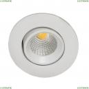 CLD0053W Встраиваемый светодиодный светильник Citilux (Ситилюкс), Каппа