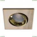 CLD001KNW6 Встраиваемый светильник Citilux (Ситилюкс), Альфа