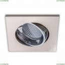 CLD001KNW5 Встраиваемый светильник Citilux (Ситилюкс), Альфа