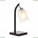 CL156812 Настольный светильник диммируемый Citilux (Ситилюкс), Фортуна