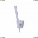CL704010N Настенный светодиодный светильник Декарт-1 Citilux (Ситилюкс), Декарт