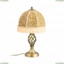 CL407804 Настольная лампа с абажуром Базель Citilux (Ситилюкс), Базель