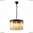 CL332082 Подвесной светильник Мартин Citilux (Ситилюкс), Мартин