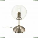 CL102811 Настольная лампа Томми Citilux (Ситилюкс), Томми