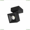 CL558021N Накладной поворотный светодиодный светильник Citilux (Ситилюкс), Стамп
