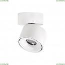 CL558010N Накладной поворотный светодиодный светильник Citilux (Ситилюкс), Стамп