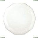 2012/CL Потолочный светодиодный светильник Sonex (Сонекс), Tora