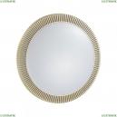 3032/EL Настенно-потолочный светильник с пультом д/у Sonex (Сонекс), Lerba Gold