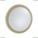 3032/DL Настенно-потолочный светильник с пультом д/у Sonex (Сонекс), Lerba Gold