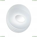 3027/EL Настенно-потолочный светильник с пультом д/у Sonex (Сонекс), Seka
