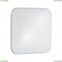 3020/DL Настенно-потолочный светильник с пультом д/у Sonex (Сонекс), Lona