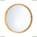 3019/DL Настенно-потолочный светильник с пультом д/у Sonex (Сонекс), Woodi