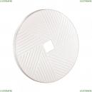 3018/EL Настенно-потолочный светильник с пультом д/у Sonex (Сонекс), Berasa