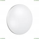 3016/CL Настенно-потолочный светильник Sonex (Сонекс), Smalli