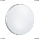 3016/AL Настенно-потолочный светильник Sonex (Сонекс), Smalli