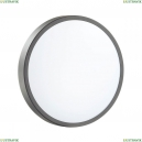 3012/AL Настенно-потолочный светильник Sonex (Сонекс), Smalli
