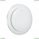 3007/EL Настенно-потолочный светильник с пультом д/у Sonex (Сонекс), Besta
