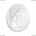 3006/DL Настенно-потолочный светильник с пультом д/у Sonex (Сонекс), Cova