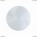2083/CL Настенно-потолочный светильник Sonex (Сонекс), Messa
